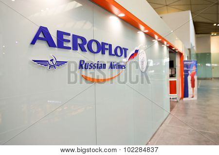 SAINT PETERSBURG, RUSSIA - AUGUST 04, 2015: Aeroflot lounge. OJSC Aeroflot - Russian Airlines, commonly known as Aeroflot, is the flag carrier and largest airline of the Russian Federation.