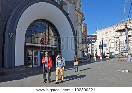 MOSCOW, RUSSIA - 21.09.2015. Entrance to  subway station Lubyanka
