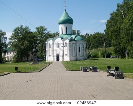 Church In Pereyaslavl