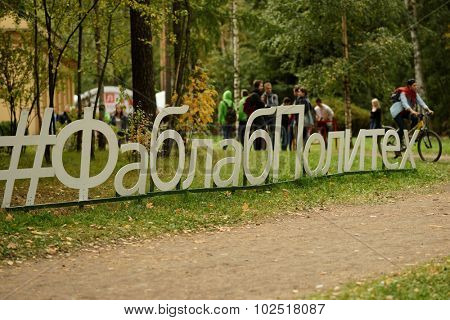 ST. PETERSBURG, RUSSIA - SEPTEMBER 19, 2015: Hashtag of Fab Lab Polytech in the campus of SPbPU during PolyFest. It's the Europe largest university festival of scientific achievements of young people