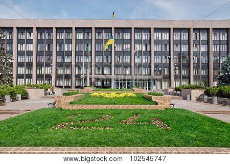 Goverment Building In Krivoy Rog