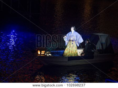 Kabuki Spectacle At The Fountains Of Bellagio