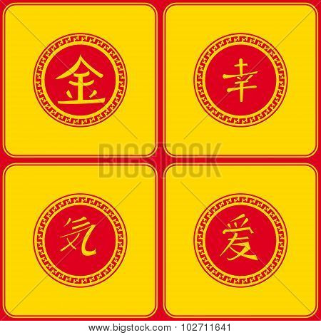 The Poster Is A Chinese A Set Of Symbols Denoting