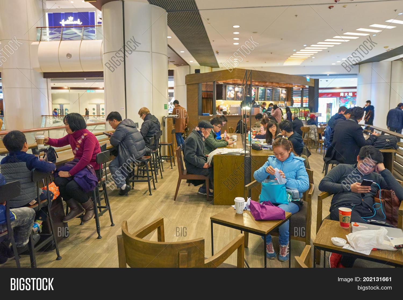 80ed8aadcae HONG KONG - CIRCA Image & Photo (Free Trial) | Bigstock