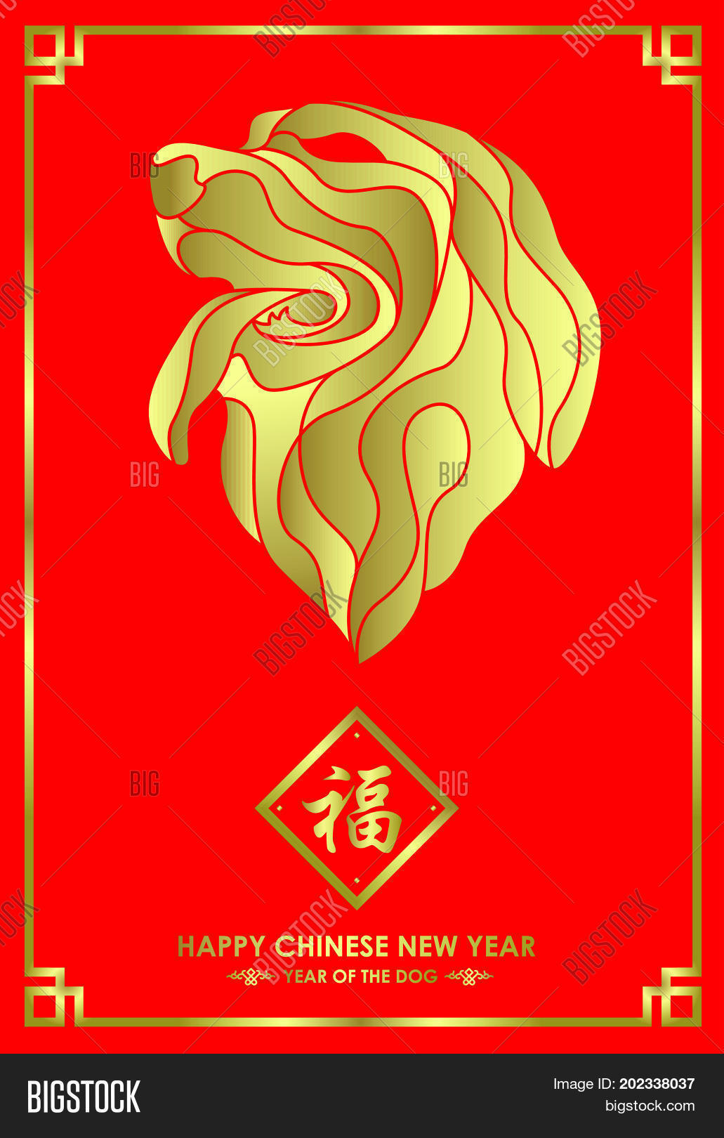 Happy chinese new year year dog vector photo bigstock happy chinese new year and year of dog card with gold dog zodiac abstract on red kristyandbryce Choice Image