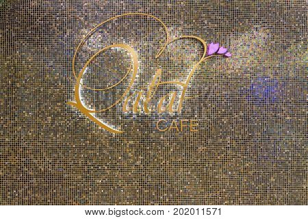 DOHA, QATAR - CIRCA MAY, 2017:  Qataf Cafe sign at Hamad International Airport of Doha, the capital city of Qatar.