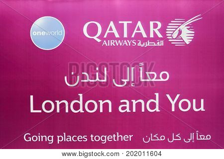DOHA, QATAR - CIRCA MAY, 2017: Qatar Airways sign at Hamad International Airport of Doha, the capital city of Qatar.