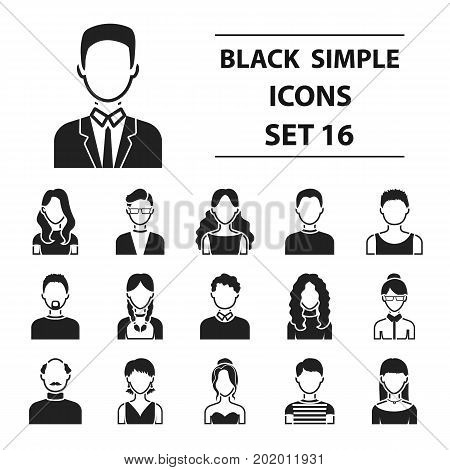 Avatar set icons in black style. Big collection avatar vector symbol stock