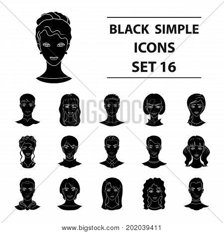 Set of different avatars girls and men. Avatar and face icon in set collection on black style vector symbol stock web illustration.