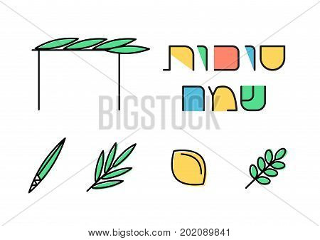 Four species for Jewish Holiday Sukkot: palm branch, willow, myrtle leaves and etrog. Hebrew text Happy Sukkot . Icons set. Vector illustration. Isolated on white.
