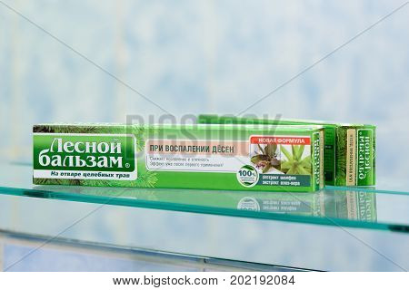 Wood Balm Toothpaste