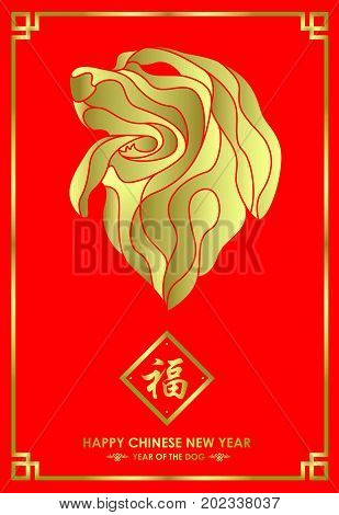 Happy Chinese new year and year of dog card with Gold Dog zodiac abstract  on red background vector design (Chinese word mean blessing)