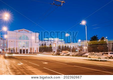 Gomel, Belarus - January 30, 2017: Railway Station Building At Morning Or Evening. Train Station At Night Time In Winter Season.