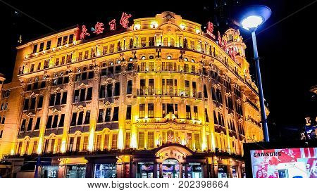 Shanghai, China - Nov 5, 2016: Night scene along Nanjing Road Pedestrian Street - Building with colorful lights in western or European architectural designs.