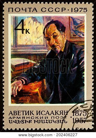 Moscow Russia - August 31 2017: A stamp printed in USSR shows portrait of Armenian poet Avetik Isaakyan (1875-1957) by Martiros Saryan devoted to the Birth Centenary of A.S.Isakyan circa 1975