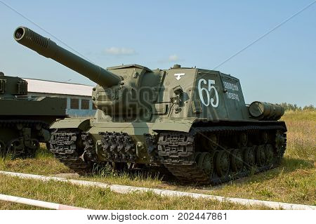 MOSCOW REGION RUSSIA - JULY 30 2006: Soviet self-propelled heavy howitzer SU-152 built by the Soviet Union in World War II the Tank Museum Kubinka near Moscow
