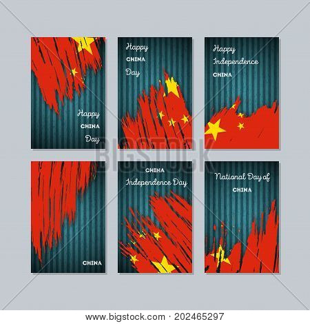 China Patriotic Cards For National Day. Expressive Brush Stroke In National Flag Colors On Dark Stri