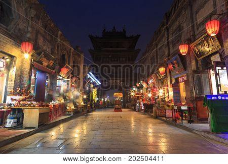 Pingyao, China - November 18, 2017: Night View Of Ancient City Of Ping Yao (unesco World Heritage Si