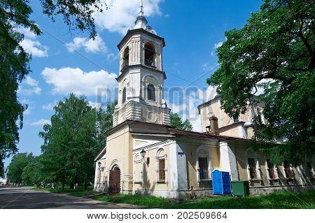 Orthodox Old Church Built
