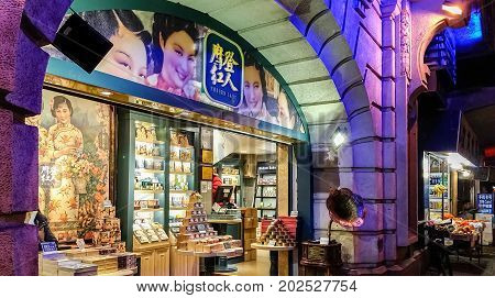 Shanghai, China - Nov 5, 2016: Night scene along Nanjing Road Pedestrian Street - The prominent Modern Lady cosmetic store.