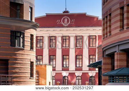 Antique And Modern Buildings In Kiev