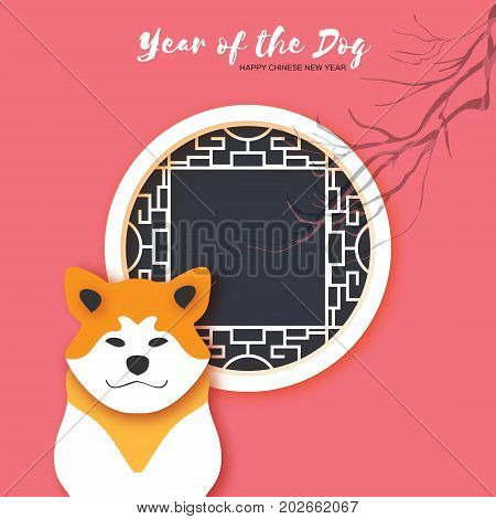 2018 Happy Chinese New Year Greeting Card. Chinese year of the Dog. Paper cut Akita Inu doggy. Origami Chinese round window. Celebration. Place for text. Vector illustration