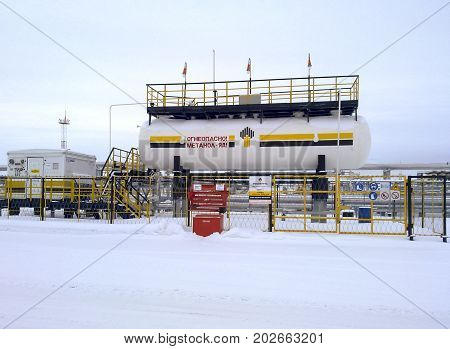 The Storage Tank Of Methanol. Service Area. A Substance For Preventing The Formation Of Hydrates.