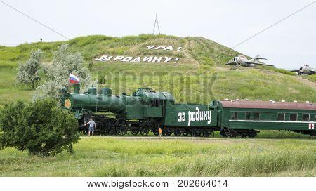 Commemorative Military Hill. Caption: Hooray, For The Homeland!