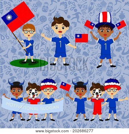 Set of boys with national flags Republic of China. Blanks for the day of the flag independence nation day and other public holidays. The guys in sports form with the attributes of the football team