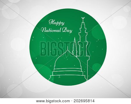 illustration of button in mosque and makkah clock Tower background with Happy National Day text on the occasion of Saudi Arabia National Day
