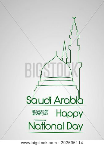 illustration of mosque and makkah clock Tower background with Happy National Day text on the occasion of Saudi Arabia National Day