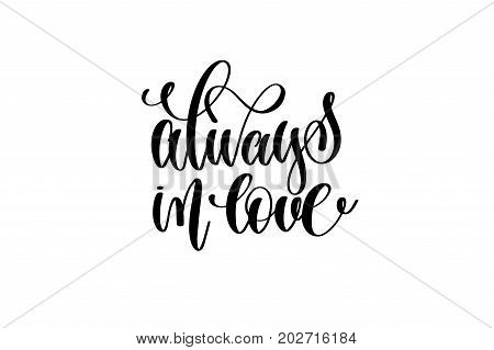 always in love - hand lettering inscription, motivation and inspiration positive quote to poster, printing, greeting card, black and white calligraphy vector illustration