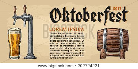 Horizontal Poster to oktoberfest festival. Beer tap glass wood barrel. Vintage vector engraving illustration for invitation to party. Hand drawn design element isolated on beige background.