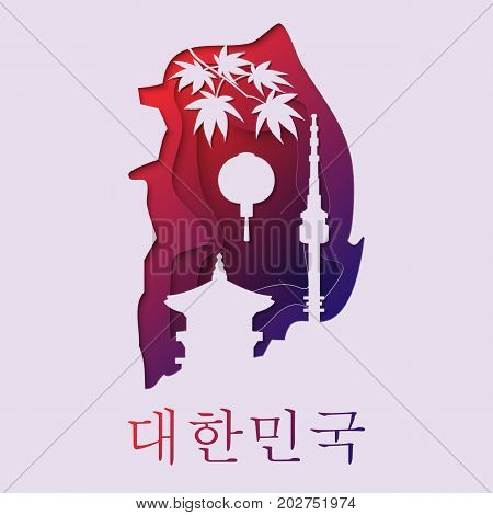 3d abstract paper cut illlustration of South Korea map and famous buildings. Vector travel template in carving art style. Eps10.