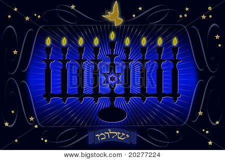 Decorative Menorah, dove and note