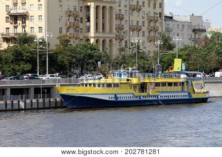 Moscow Russia - July 20 2017: Pleasure boat on the Moscow River.