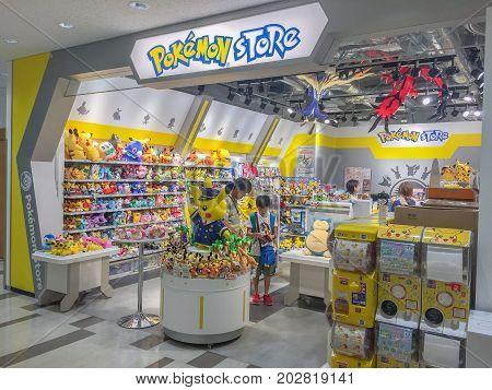 TOKYO JAPAN - July 27 2017 : Pokemon Store at narita airpork