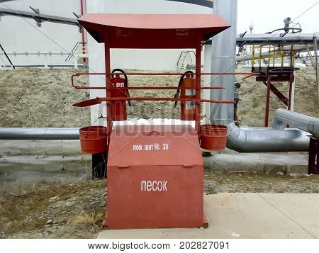 A Set Of Primary Fire Extinguishing Means. Fire Protection Shield.