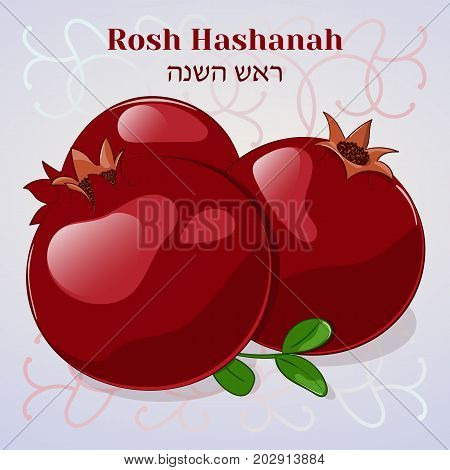 Rosh Hashanah. Jewish New Year greeting card with pomegranate in simple cartoon style. Hebrew translation: Rosh Hashanah. Vector illustration. Holiday Collection.