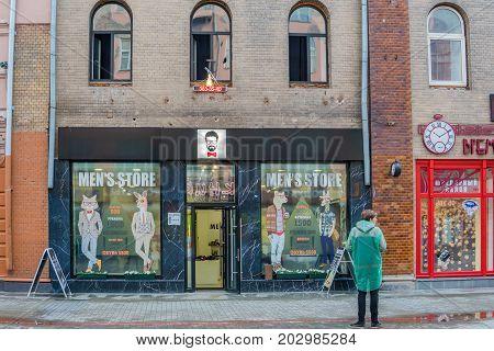Yekaterinburg, Russia - 1 July, 2017: Weiner Street In The Historical Centre Of Yekaterinburg. Vayne