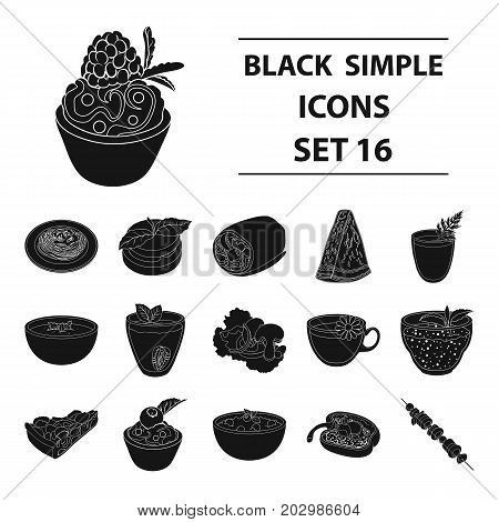 Juice, pizza, berries are vegetarian dishes.Vegetarian Dishes set collection icons in black style vector symbol stock illustration .