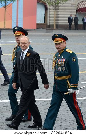 Moscow, Russia - May 9, 2019:russian President Vladimir Putin With Defense Minister Sergei Shoigu An