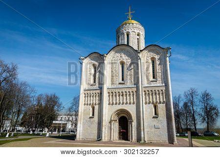 Vladimir, Russia - May 2019: Dmitrievsky Cathedral In Vladimir.   Vladimir, The Golden Ring Of Russi