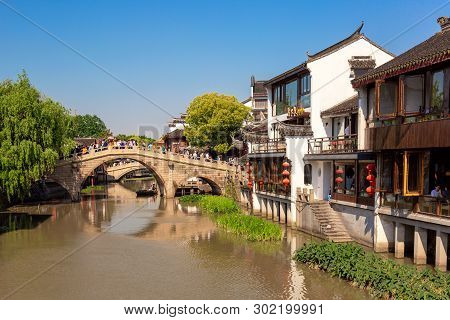 Qibao Shanghai, China - May, 2019: Landscape Of Qibao Old Town In Shanghai, China. Brick Bridge Over