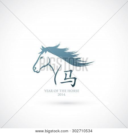 Painted Horse, Year Of The Horse 2014. - Vector Illustration - Vector