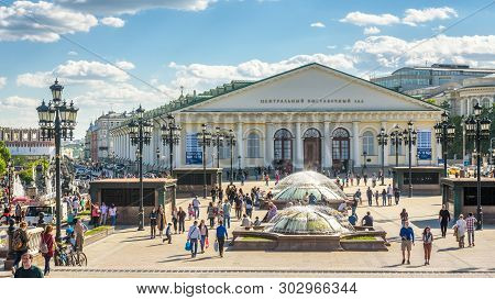Moscow - May 19, 2019: Manezhnaya Or Manege Square With Beautiful Fountains In Moscow, Russia. This