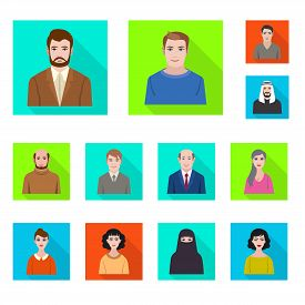 Vector Illustration Of Profile And Portrait Symbol. Set Of Profile And Profession  Vector Icon For S