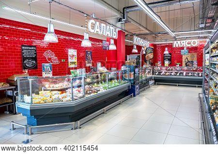 Samara, Russia - May 4, 2019: Interior Of The Perekrestok Samara Store. Perekrestok Is A Russian Sup