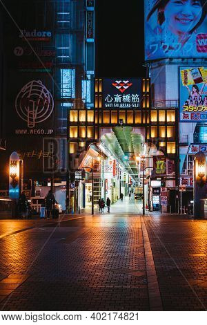OSAKA, JAPAN - January 14, 2020: Shinsaibashi is a district in the Chuo-ku ward of Osaka, Japan and the city's main shopping area.