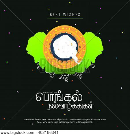 South Indian Harvest Festival, Happy Pongal Celebrations Banner Or Poster Design With Religious Offe